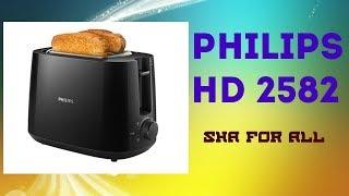 Тостер Philips HD 2582 Характеристики Презентация