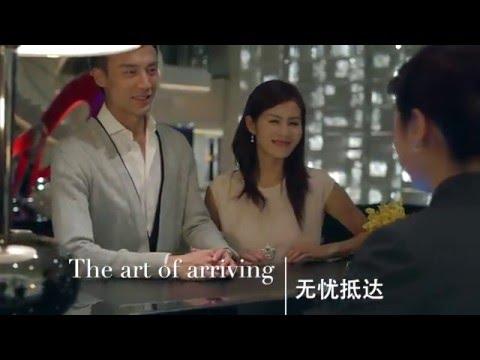 Four Seasons Hotel Guangzhou - Art of Living