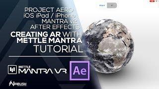 Het maken van AR in de Na-Effecten met Moed Mantra / Adobe Project Aero / en iOS
