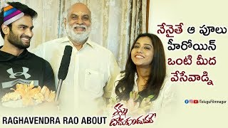 K Raghavendra Rao FUNNY Comments on Nabha Natesh | Celebs about Nannu Dochukunduvate | Sudheer Babu