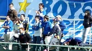 横河武蔵野FC 岩田啓祐チャント (2010松本山雅FC戦にて)