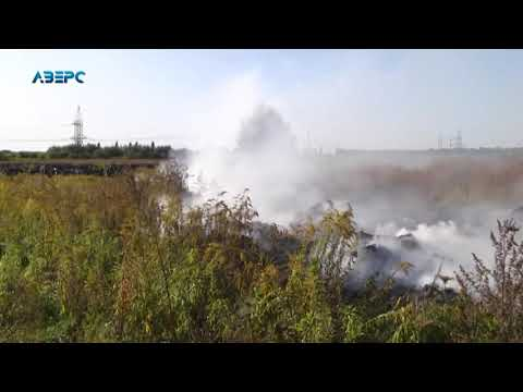 ТРК Аверс: Пожежа на кладовищі у селі Гаразджа