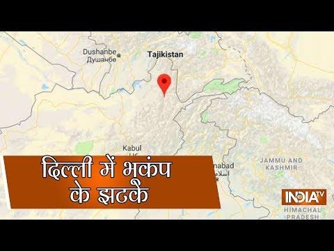 Earthquake of 5.6 magnitude rocks Afghanistan, Pakistan border; tremors felt in Delhi-NCR
