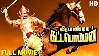 Veerapandiya Kattabomman Full Movie HD | Sivaji Ganesan | Gemini Ganesan | Padmini