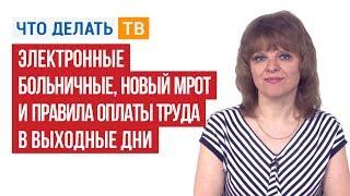 видео Статья 414 НК РФ. Налоговый кодекс с комментариями