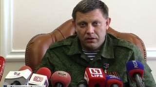 Покушение на главу ДНР: убить Захарченко распорядился президент Украины