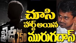 A r murugadoss upset after khaidi no 150 movie | chiranjeevi | kaththi | latest  | top telugu