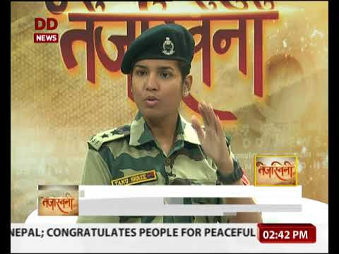 Tejasvini: Interaction with Tanushree Pareek , 1st woman combat officer in 51-year history of BSF