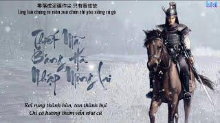 [Vietsub] Thiết Mã Băng Hà Nhập Mộng Lai (铁马冰河入梦来) - Vk 《bivi》