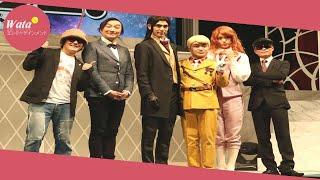 人気ギャク漫画「パタリロ!」が実写映画化される。15日、舞台「パタ...