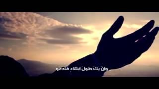 خاطرة~حكاية لطف(تصميم: أفراح الحبيب غيمة فرح - إلقاء عبد الله الشلالي)