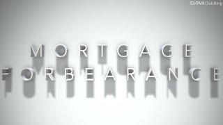 2021년 주택 Mortgage Forbearance(…