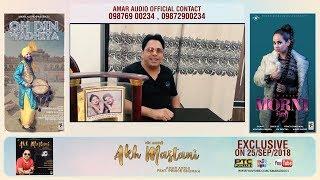 AMAR ARSHI AKH MASTANI | PRINCE GHUMAN | RELEASING ON 25 SEP. 2018 | AMAR AUDIO