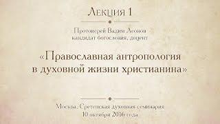 видео православная жизнь