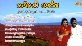 Best of Pushpavanam Kuppuswamy | Anitha Kuppuswamy | Karisal Mann | Tamil Folk Songs | Jukebox