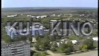 Поселок Куркино(Поселок Куркино., 2012-04-08T15:36:57.000Z)