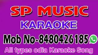 Hai to khosaru Mali fula Odia karaoke song track
