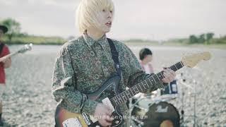 麻痺するポケット「ALS」Music Video Director : わたらい ももすけ (ht...