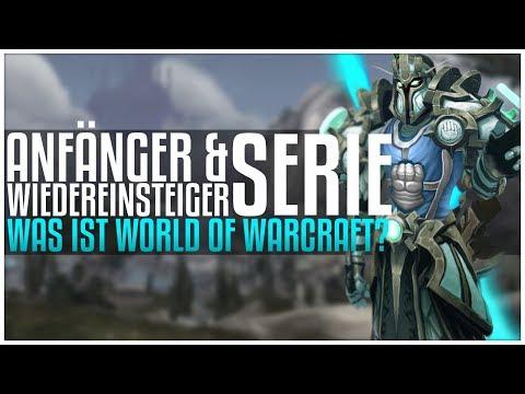 Was ist World of Warcraft? -  [Anfänger & Wiedereinsteiger Serie]