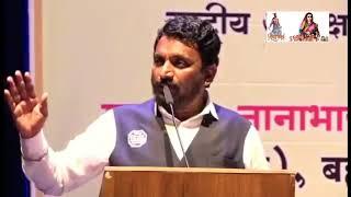 Amol Mitkari Latest Speech MUST WATCH on Hindu Rashtra संविधान विरोधी ब्राह्मण