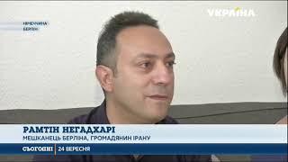 Скандал стався в українському посольстві у Берліні