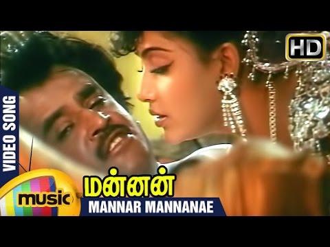 Mannan Tamil Movie | Mannar Mannanae Video Song | Rajinikanth | Vijayashanti | SPB | Ilayaraja