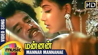 Mannan Tamil Movie   Mannar Mannanae Video Song   Rajinikanth   Vijayashanti   SPB   Ilayaraja