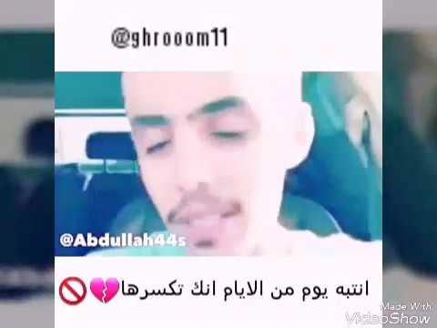 عبدلله السلامة    {اهم خمس قواعد}