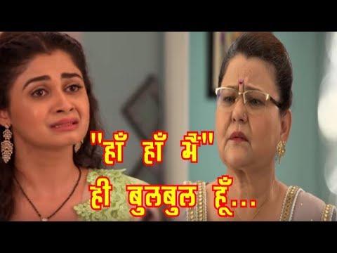 KUMKUM BHAGYA || SPOILER || इंदु ने जानी DISHA के BULBUL होने की सच्चाई
