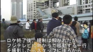 1997年石橋貴明とキョンキョンがお台場でロケ。しかし鉄壁のガードで撮...