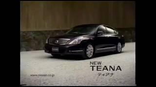 NISSAN TEANA Etsushi Toyokawa OMOTENASHI.
