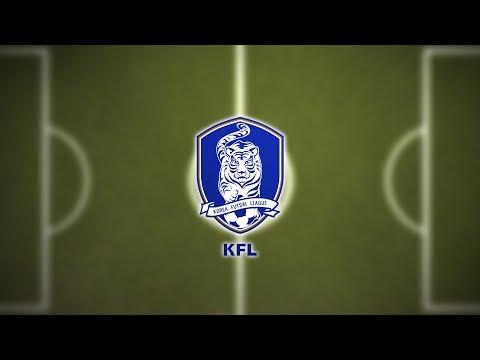 [2017 FK CUP] 고양불스 vs 춘천Romantic FS