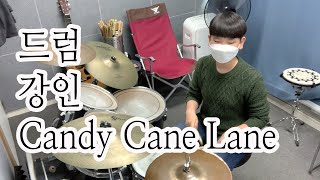 드럼 초등부 - 강인 - Candy Cane Lane …