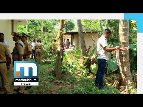 Burnt Body Found In T'puram; Son Confesses To Crime| Mathrubhumi News