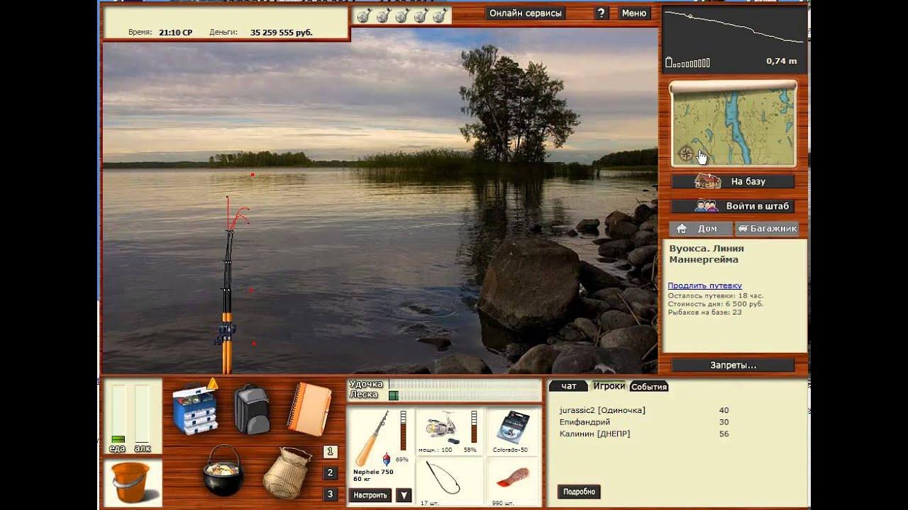 Русская рыбалка 3.8 как заработать как в бельцах заработать в интернете 500 лей несовершеннолетним