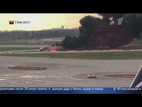 Держитесь, падаем: Пилоты спасли жизни более 200 пассажиров