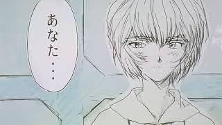 Neon Genesis Evangelion Preview Episode 24'