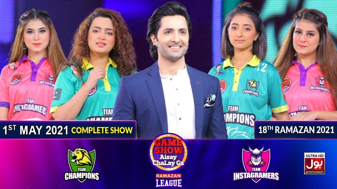 Download Game Show Aisay Chalay Ga Ramazan League   Instagramers Vs Champions   18th Ramzan