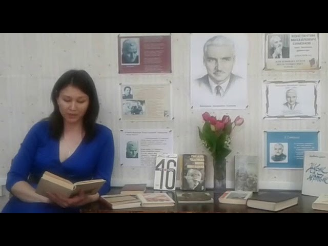 Изображение предпросмотра прочтения – ЭльвираЗарипова читает отрывок изпроизведения «Сын артиллериста» К.М.Симонова