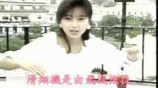 白色 酒井法子    NORIKO SAKAI