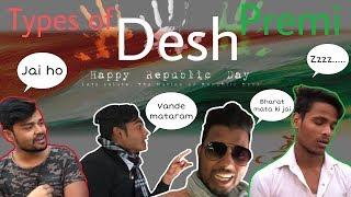 Types Of Desh Bhakts II republic day special II funny video II bhand ki vines