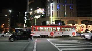 熊本市電 水道町電停 Kumamoto City Tram, Suidocho Station  (2018.11)
