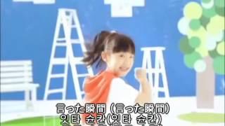 芦田愛菜 - ずっとずっとトモダチ