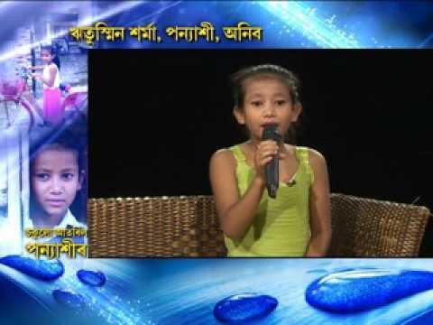 wonder girl pannyashi again