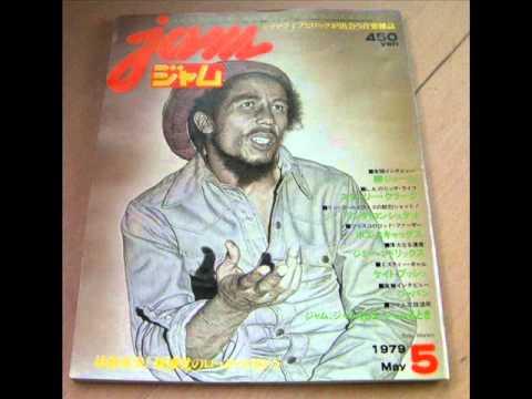 Bob Marley   Live Osaka Japon 79  HD !