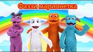 Обзоры для игрушек для детей / / обучение видео для детей / / учебные