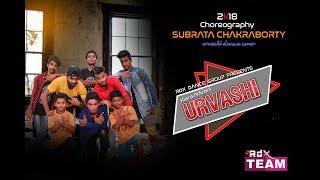 Urvashi Video | Shahid Kapoor | Kiara Advani | Yo Yo Honey Singh | Rdx Team | take it easy Urvasi