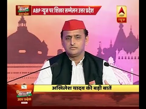 #ABPशिखरसम्मेलन में अखिलेश का हमला, 'हिंदू धर्म की अकेली माफिया ना बने बीजेपी' | ABP News Hindi