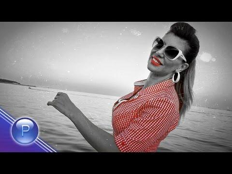 Нелина - Лято, слънце, море
