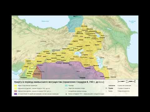 Урарту - древнее кавказское государство